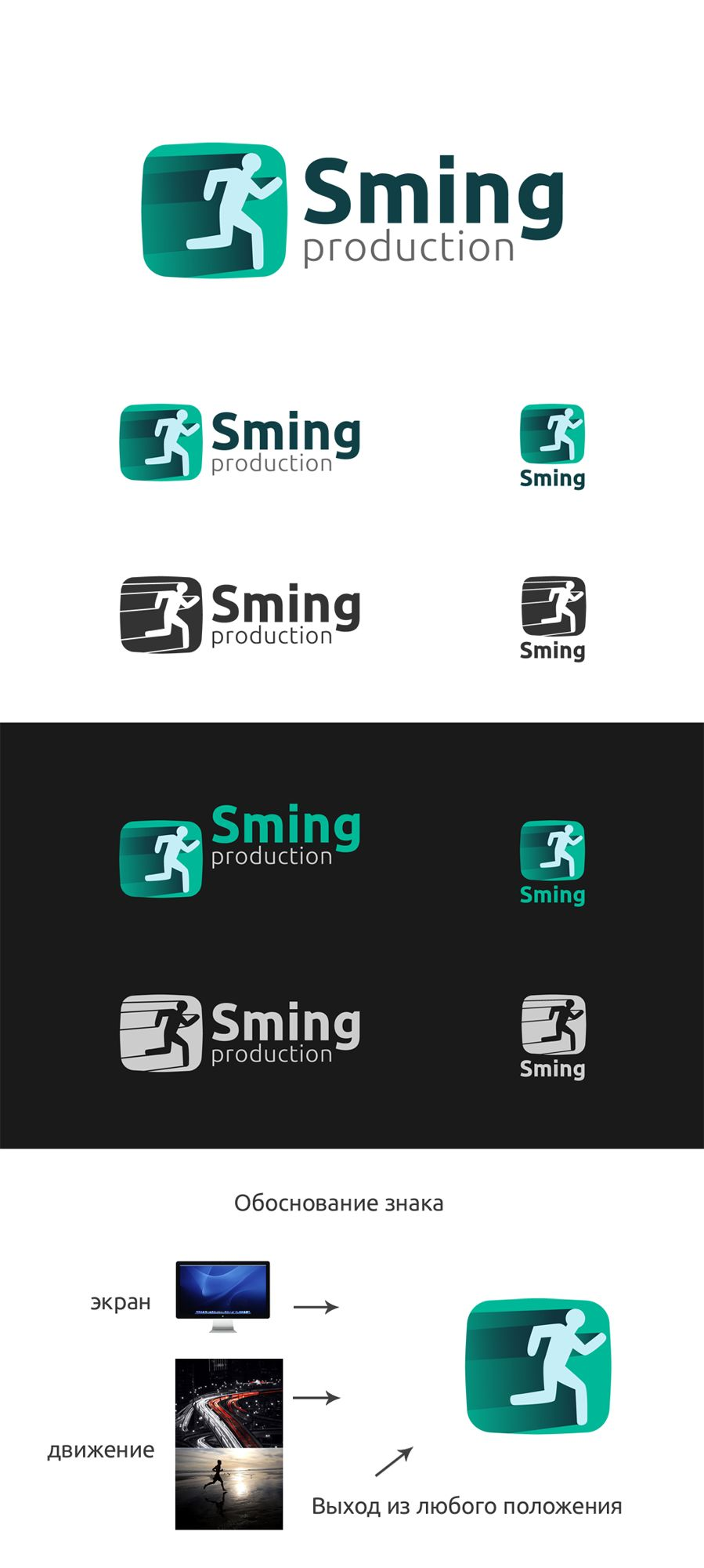 Логотип для видеопродакшн студии - дизайнер bromo