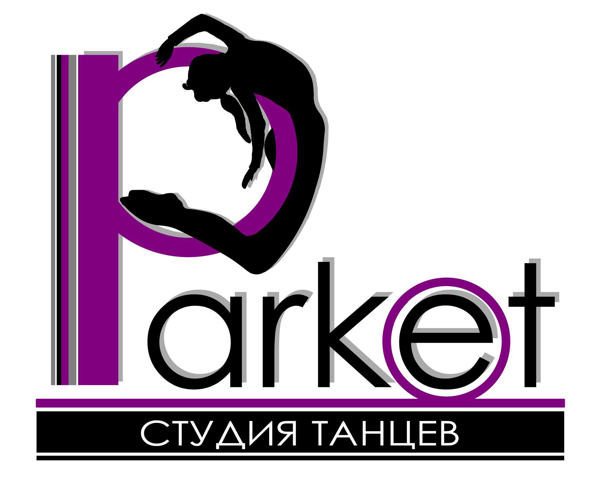 Логотип школы танца - дизайнер smithereens