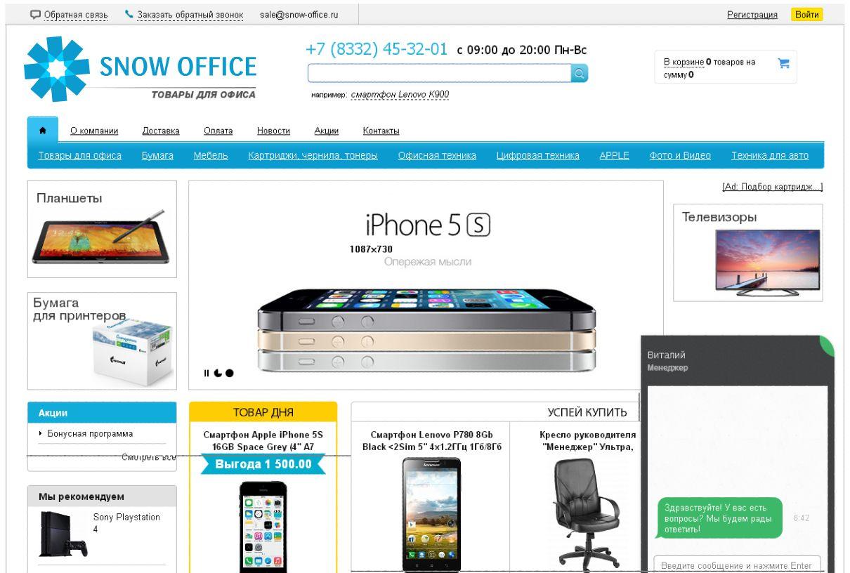 Лого и фирменный стиль для интернет-магазина - дизайнер Keroberas