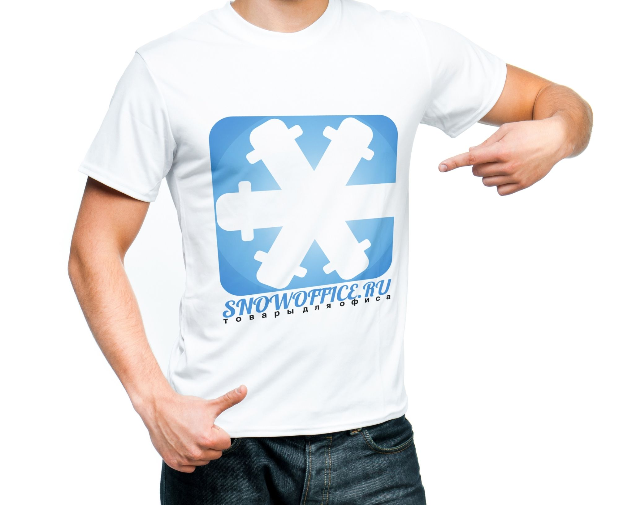 Лого и фирменный стиль для интернет-магазина - дизайнер aleksparapam