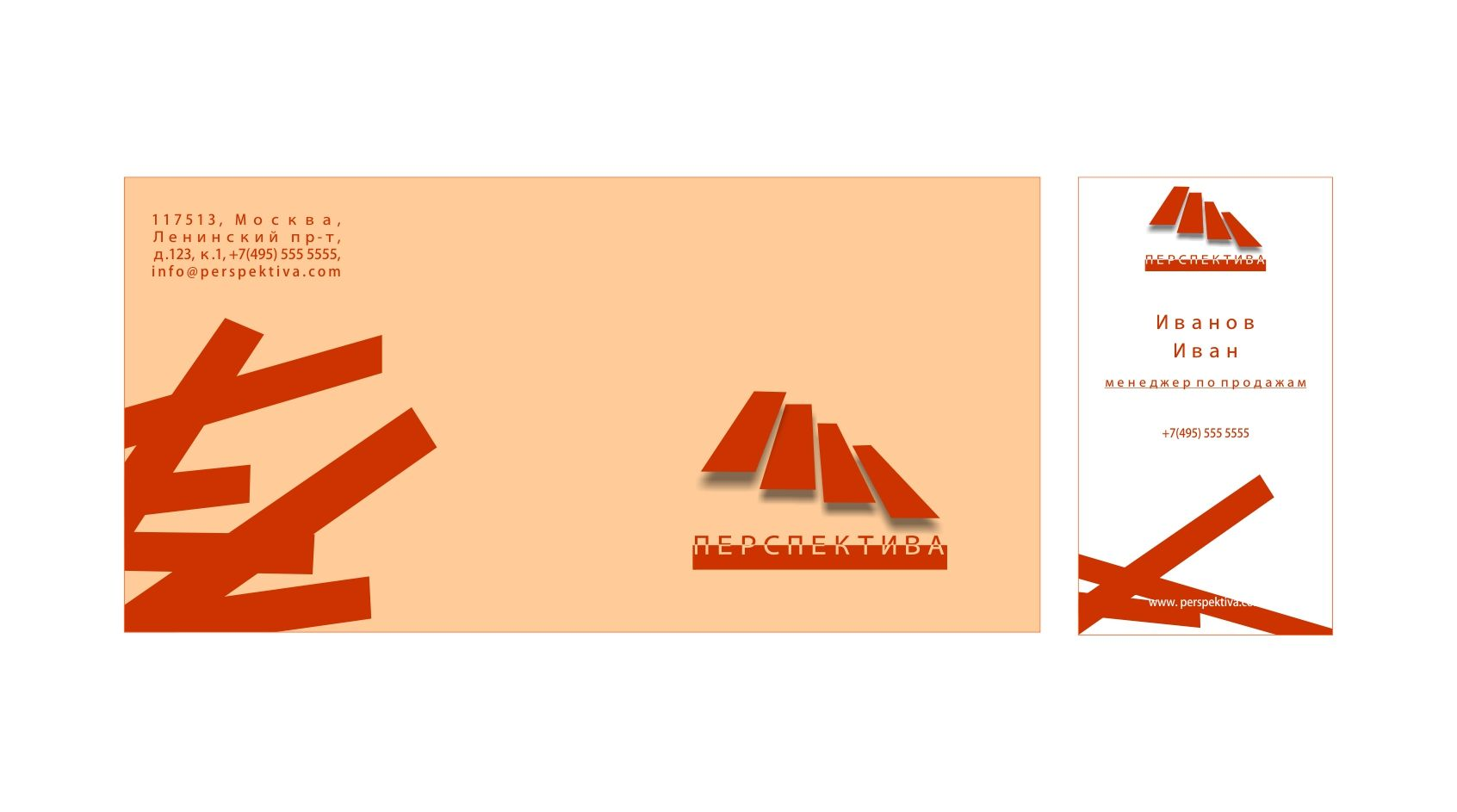 Логотип для компании  - дизайнер Krasivayav