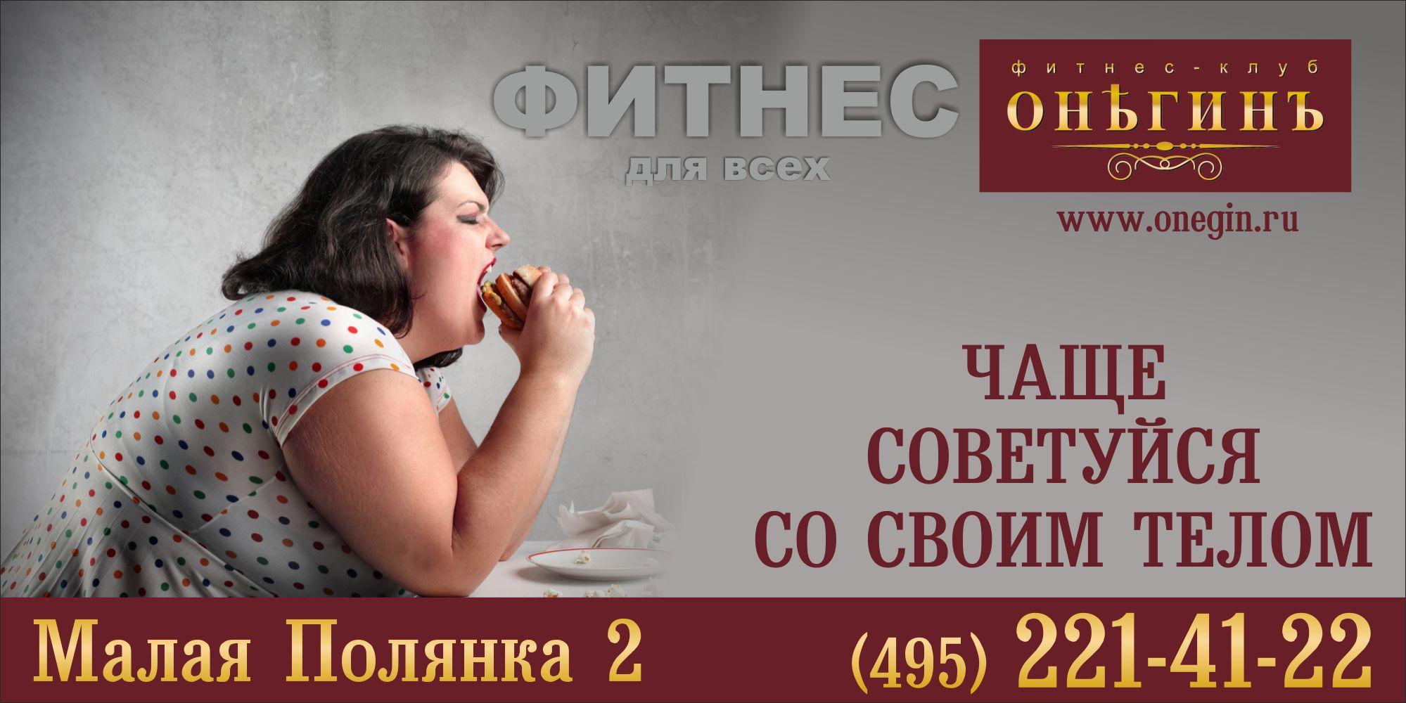 Рекламный баннер - продвижение фитнес-клуба  - дизайнер byka-ve7rov