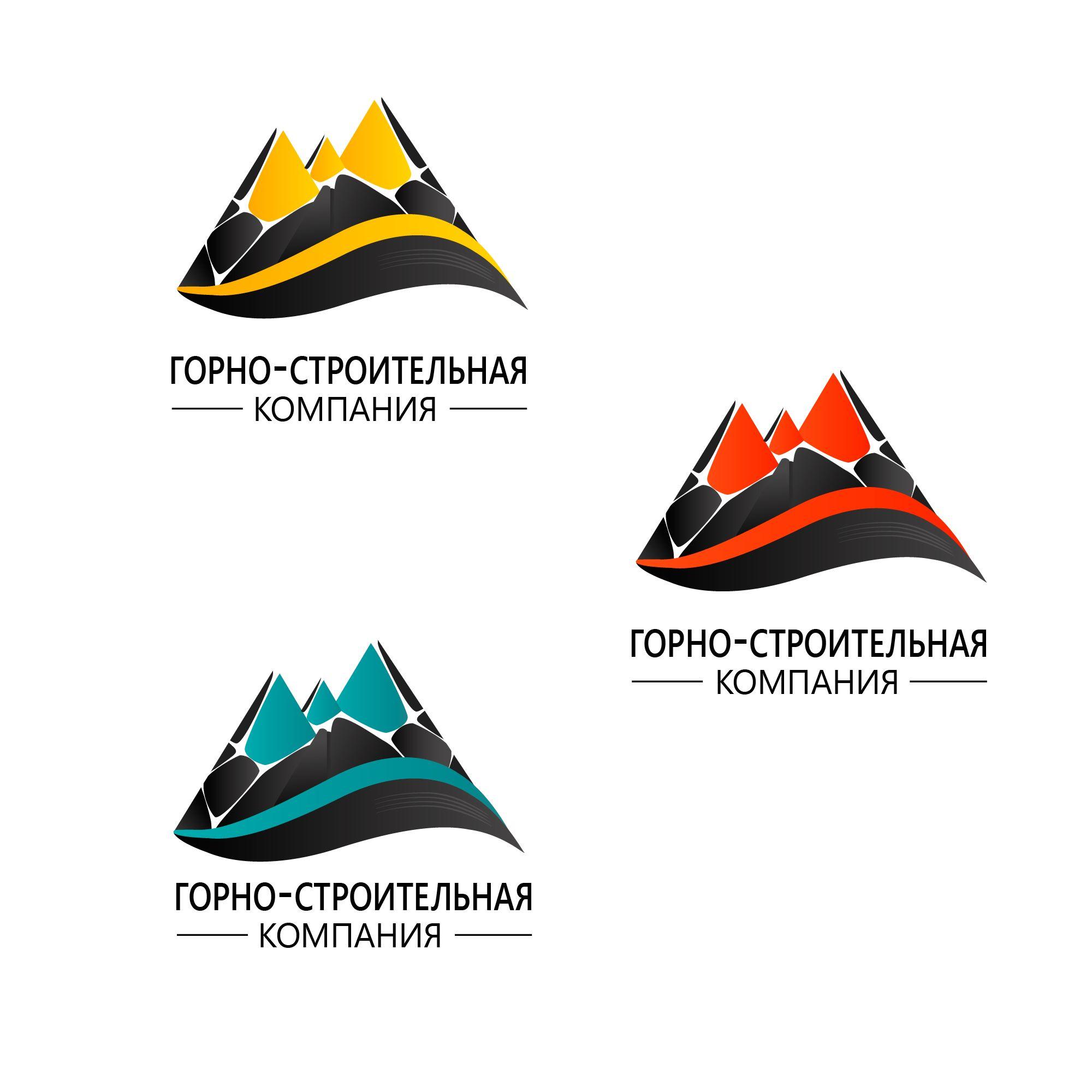 Логотип для Горно-Строительной Компании - дизайнер Lumeneo