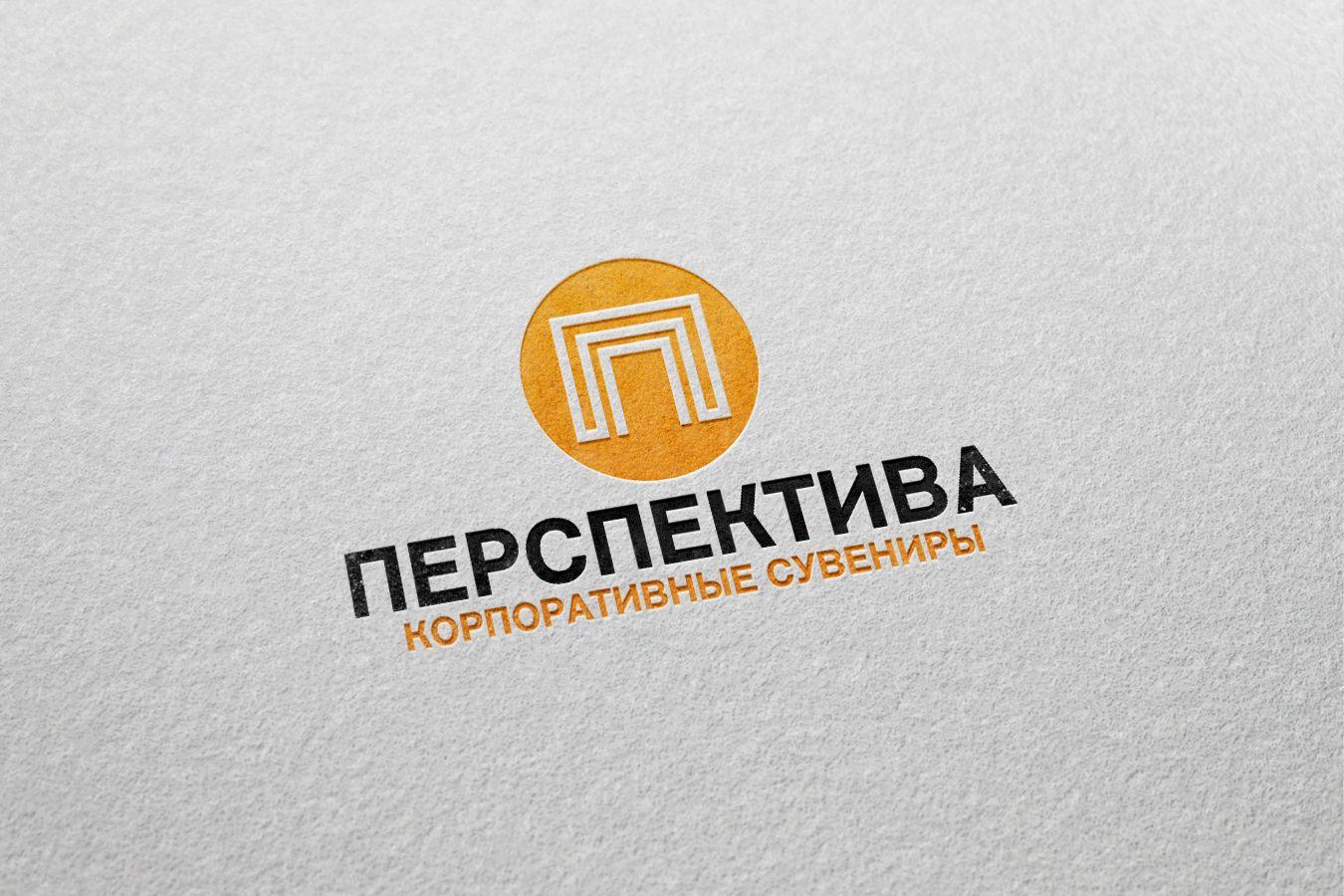 Логотип для компании  - дизайнер IgorTsar