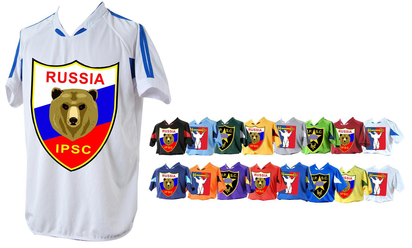 Макет спортивной одежды для региональной команды - дизайнер Demo_Cruz