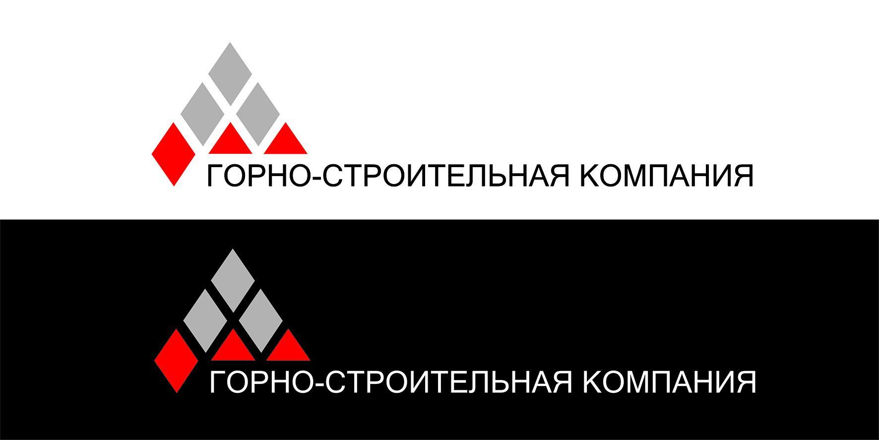 Логотип для Горно-Строительной Компании - дизайнер Lena_Da