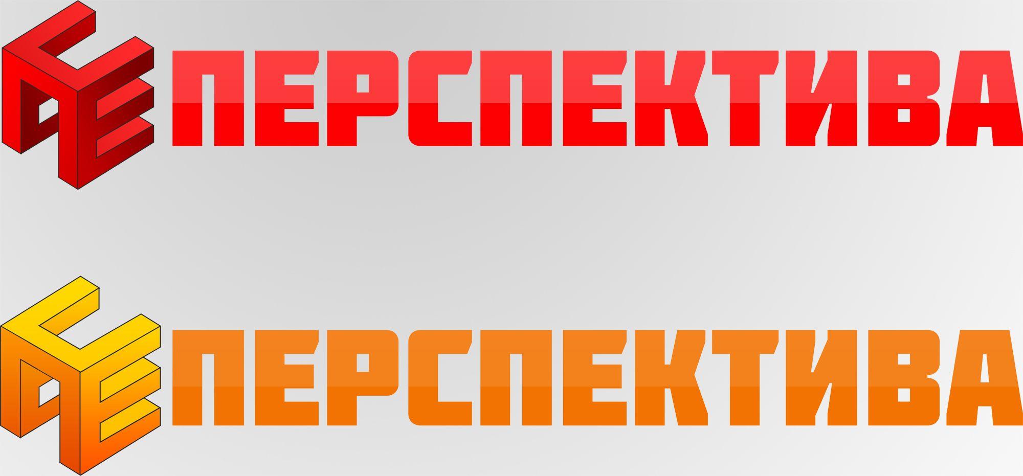 Логотип для компании  - дизайнер ov07