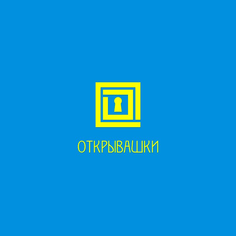 Логотип и цветовая гамма развлекательного проекта - дизайнер BredMiller