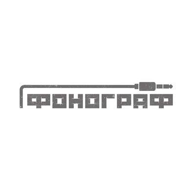 Лого и ФС для магазина аудиотехники - дизайнер doodar87