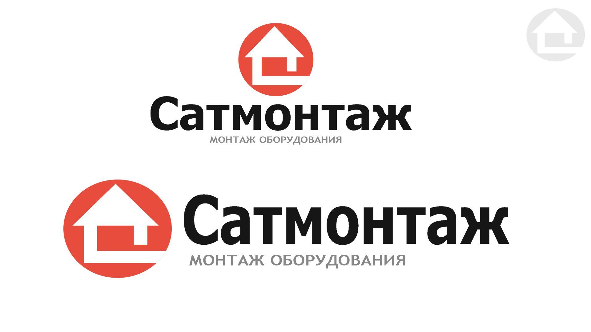 Лого для сайта - дизайнер RayGamesThe