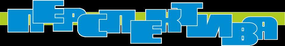 Логотип для компании  - дизайнер alex-blek