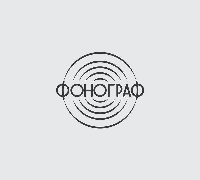 Лого и ФС для магазина аудиотехники - дизайнер ssv01