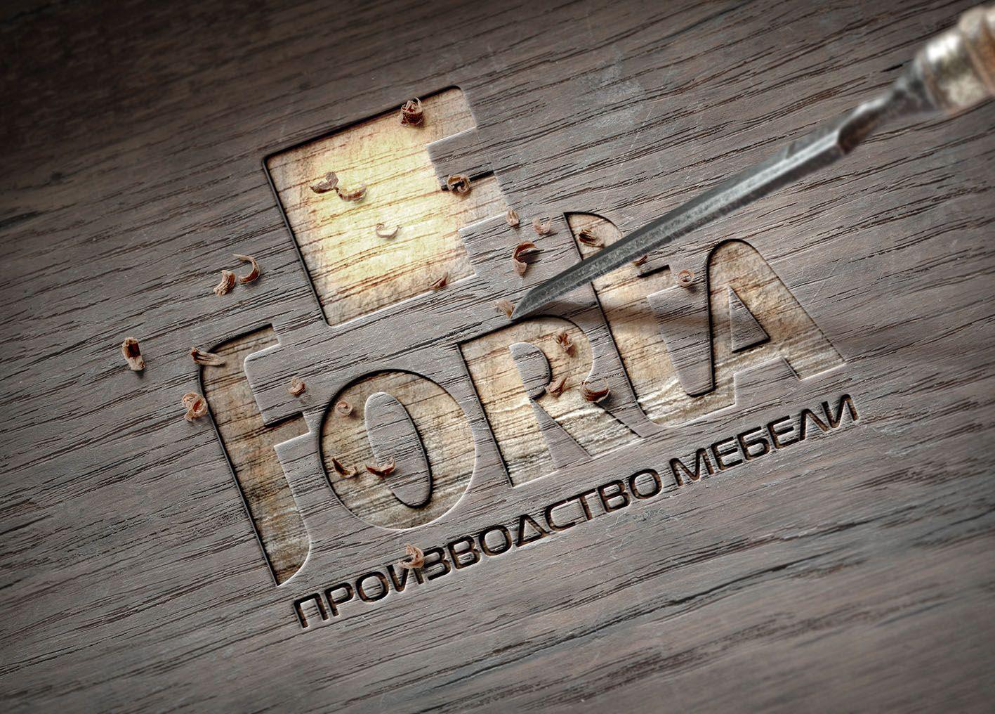 Логотип и фирменный стиль для мебельной компании . - дизайнер zhutol