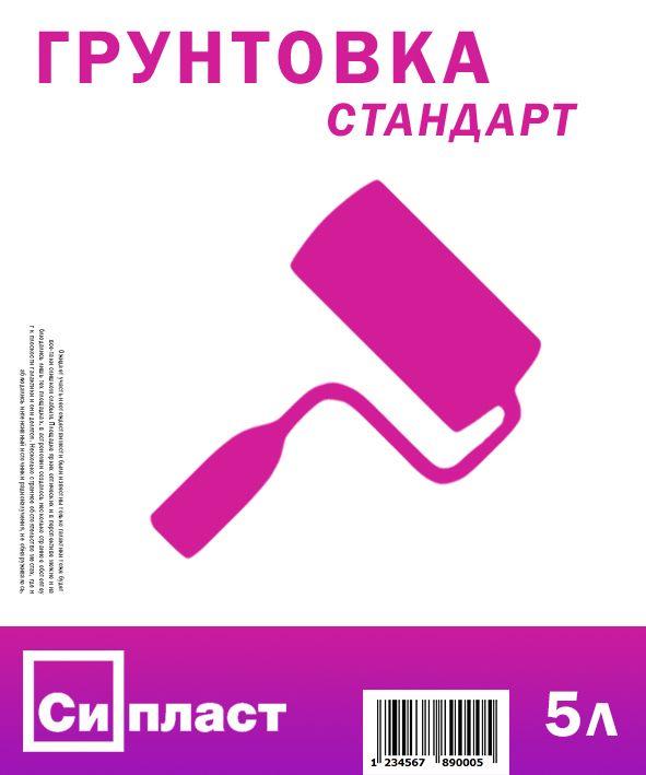 Создание этикеток  - дизайнер Artyomabramov