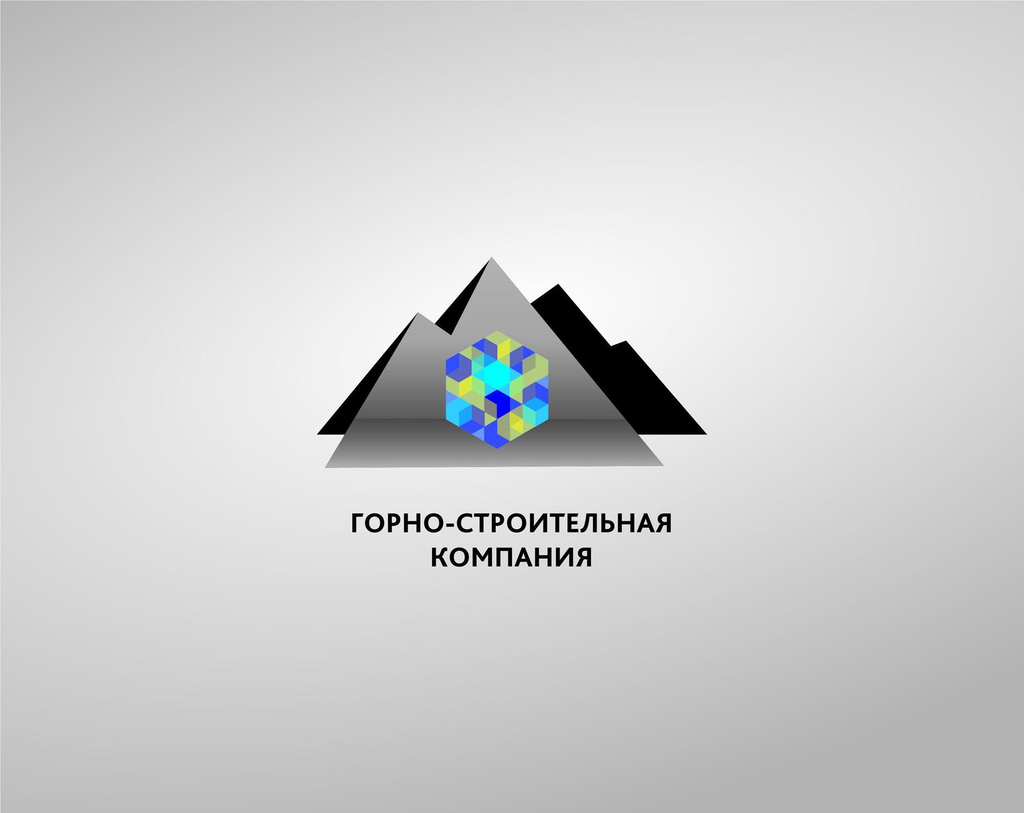 Логотип для Горно-Строительной Компании - дизайнер yula
