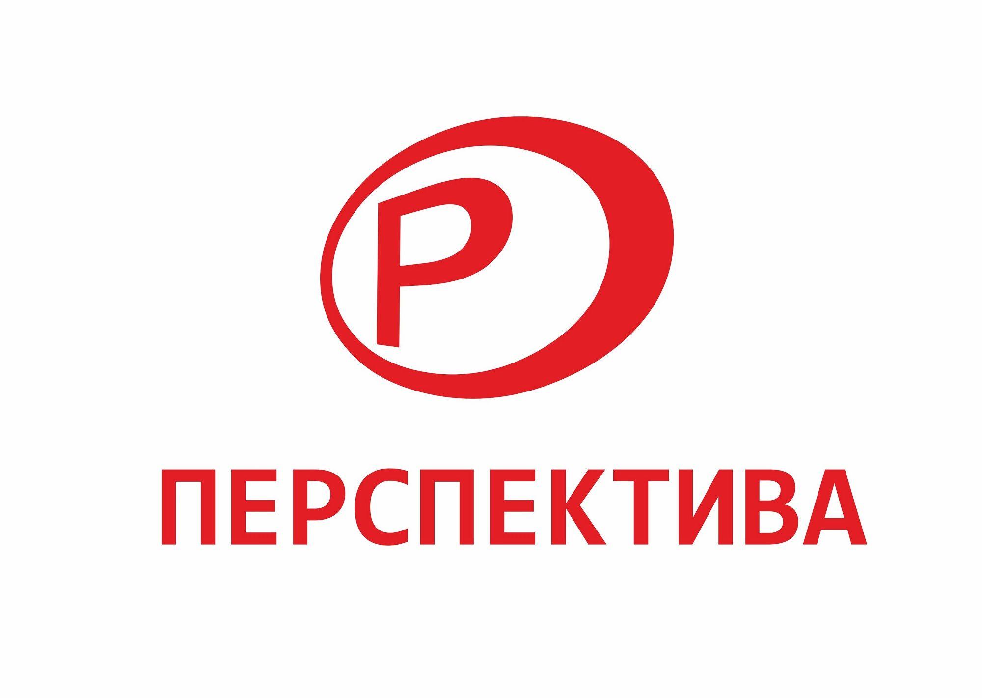Логотип для компании  - дизайнер anton
