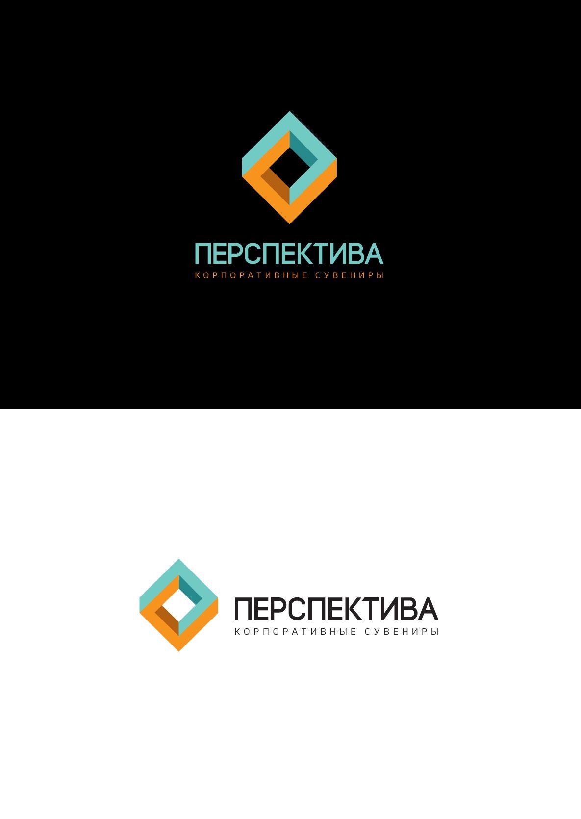 Логотип для компании  - дизайнер shamaevserg
