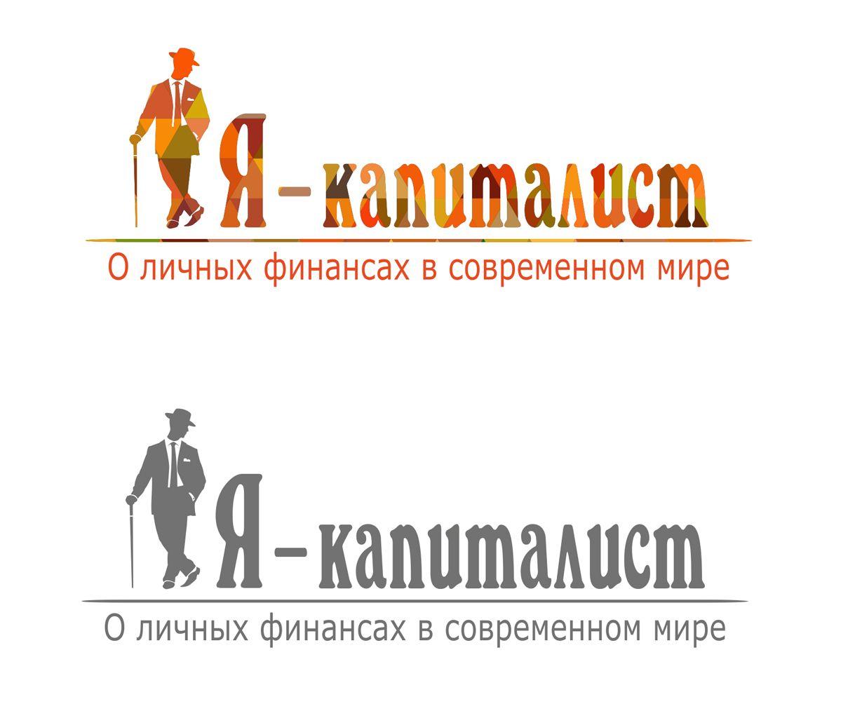 Я капиталист (лого для веб-сайта) - дизайнер Evgeny2903