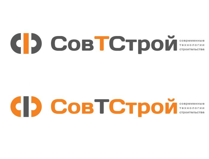 Логотип для поставщика строительных материалов - дизайнер mintycrisps