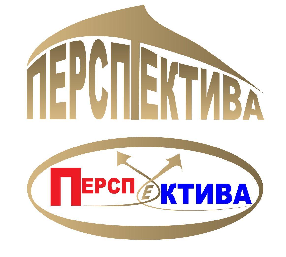 Логотип для компании  - дизайнер Valentin1982