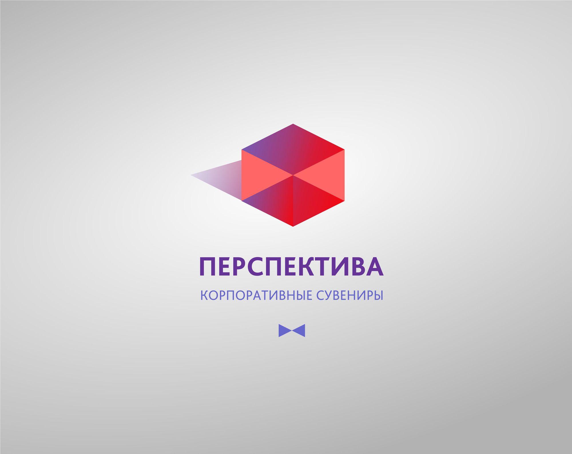Логотип для компании  - дизайнер yula