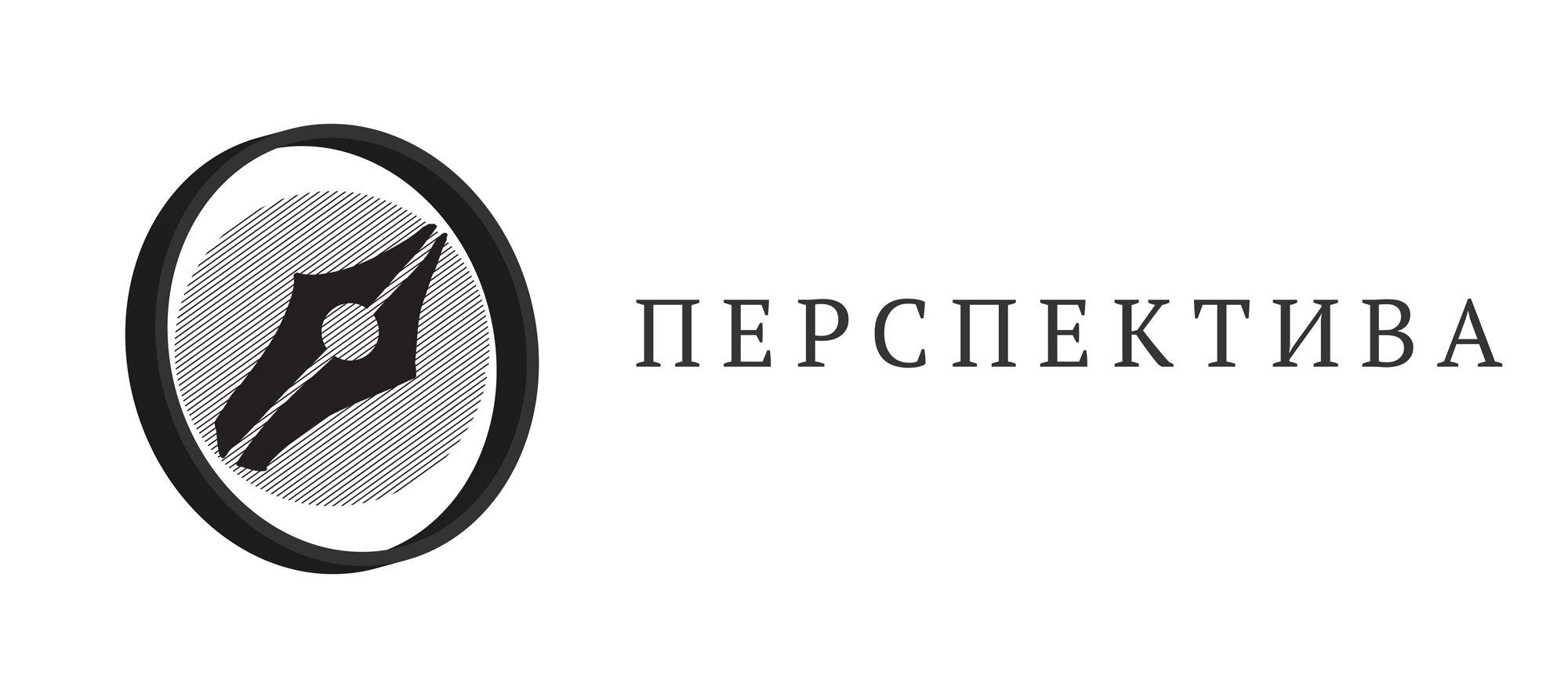 Логотип для компании  - дизайнер Sistemoobraz