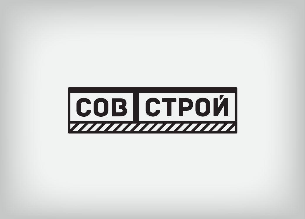 Логотип для поставщика строительных материалов - дизайнер azazello