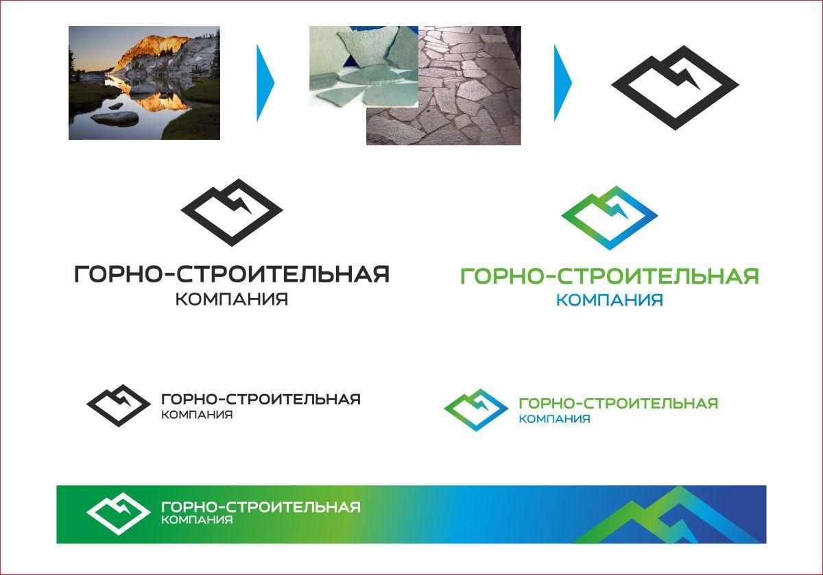 Логотип для Горно-Строительной Компании - дизайнер bandrew