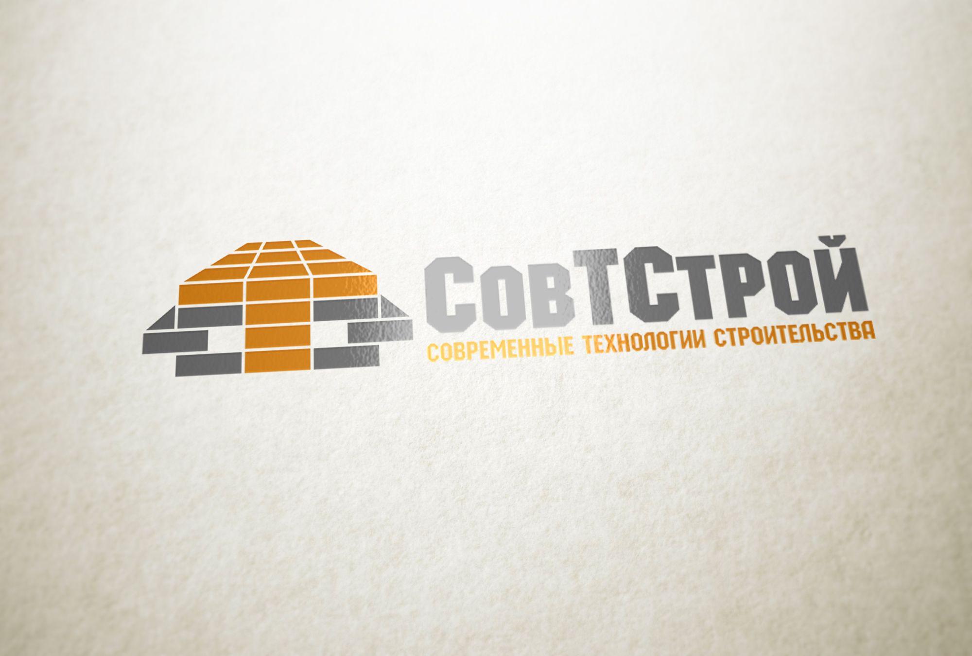 Логотип для поставщика строительных материалов - дизайнер Wou1ter