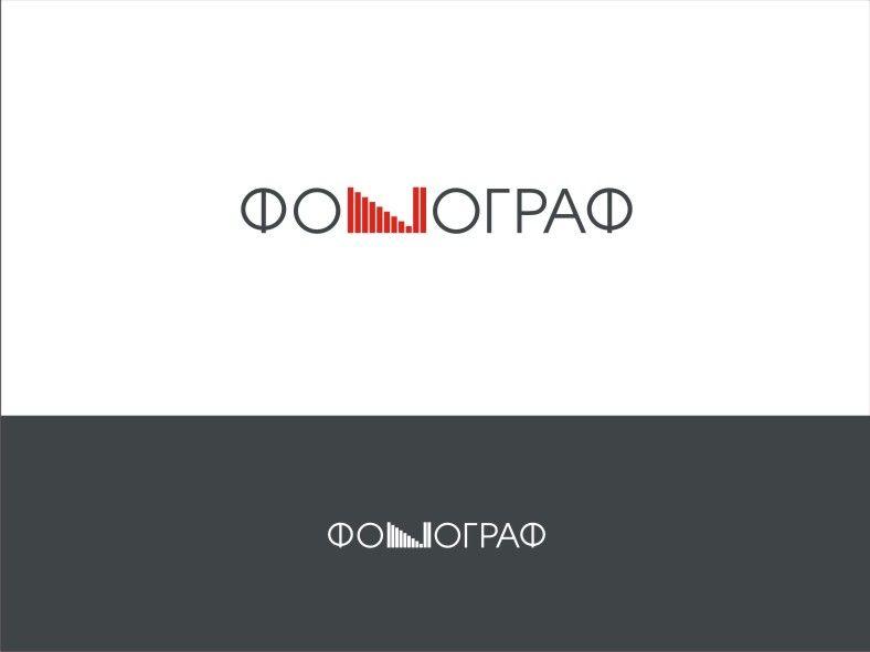 Лого и ФС для магазина аудиотехники - дизайнер grotesk50