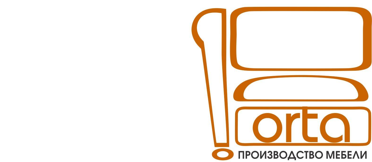 Логотип и фирменный стиль для мебельной компании . - дизайнер design03