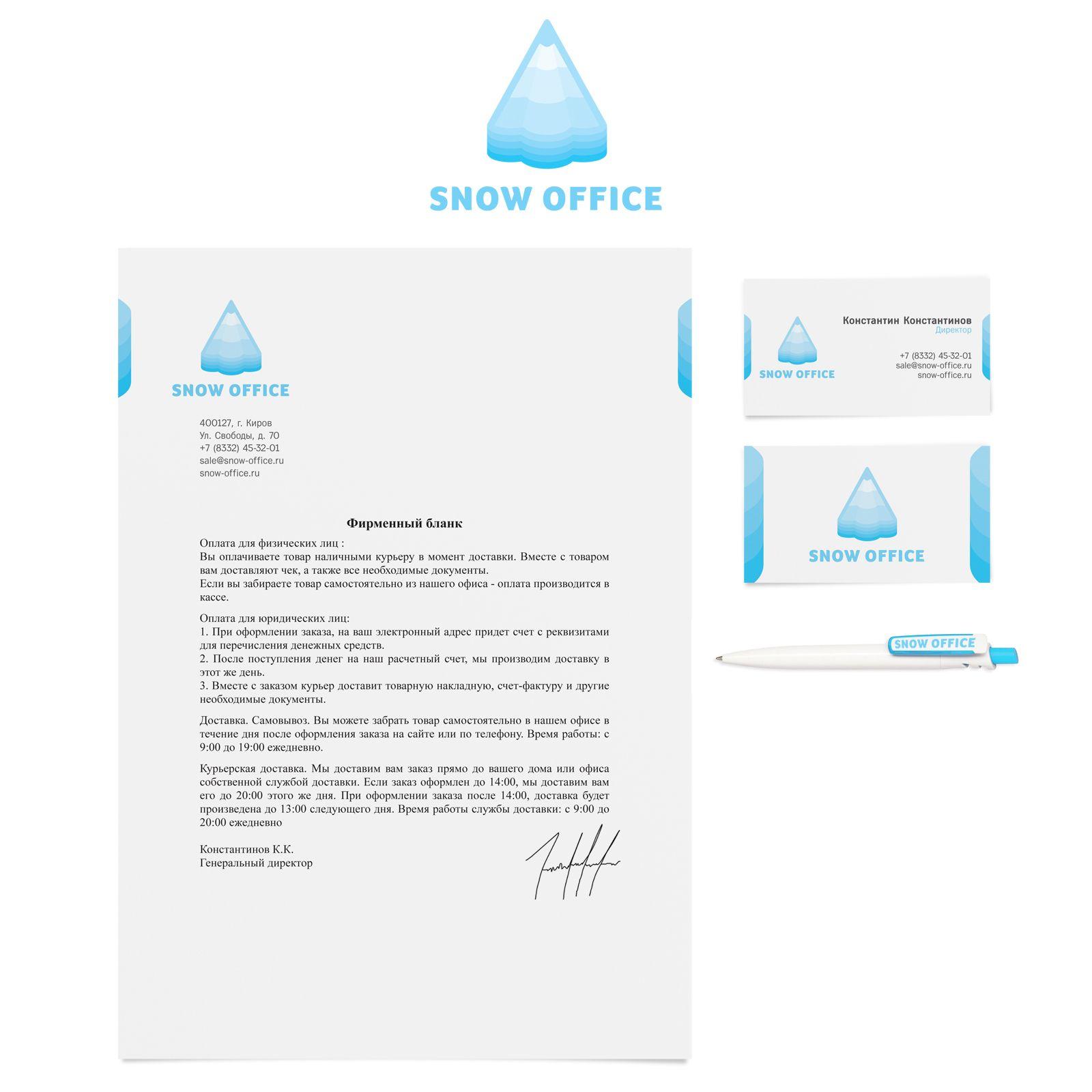 Лого и фирменный стиль для интернет-магазина - дизайнер EgorEgor
