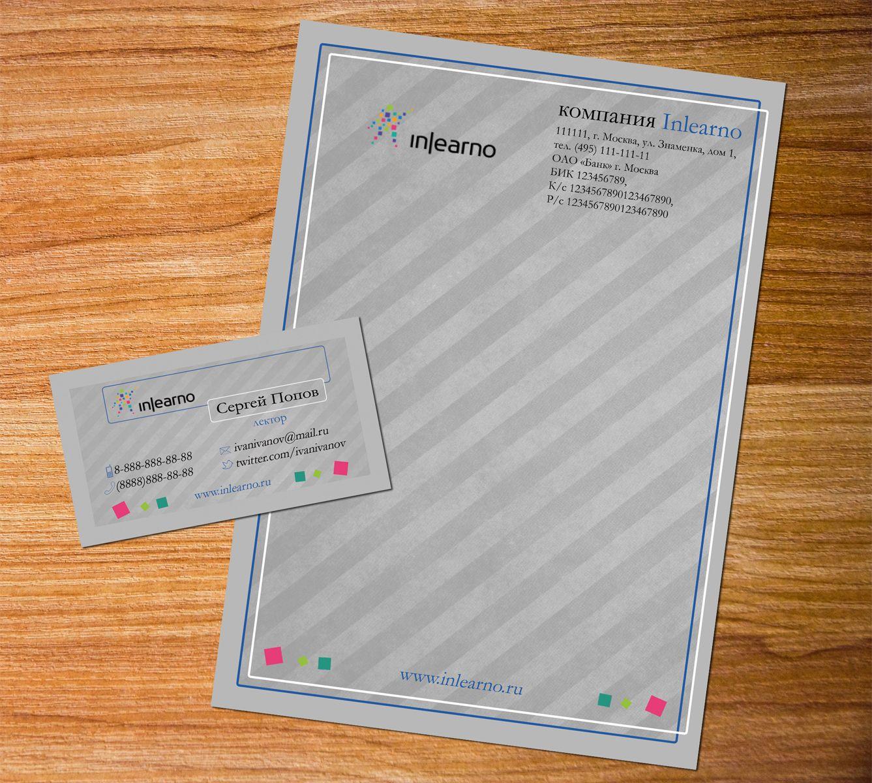 Визитная карточка и фирменный бланк Inlearno - дизайнер Ugly1990