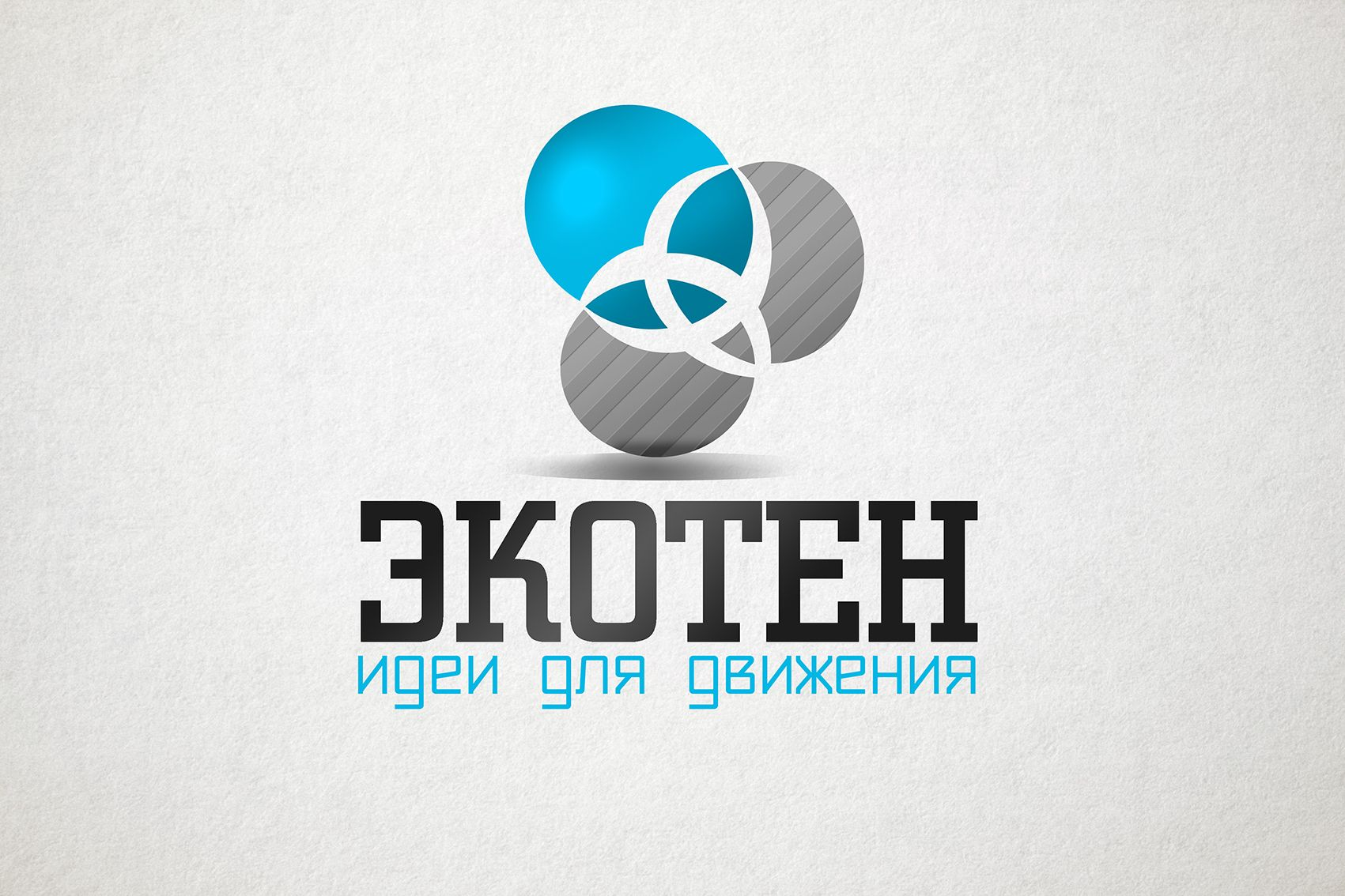 Логотип для научно - технического концерна - дизайнер funkielevis