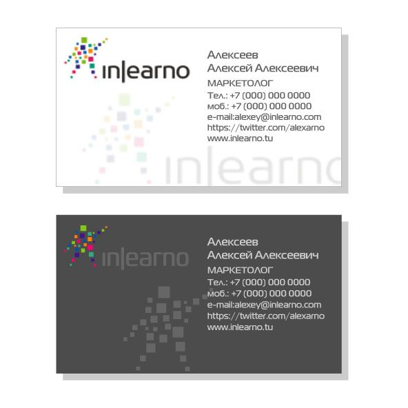 Визитная карточка и фирменный бланк Inlearno - дизайнер zhutol