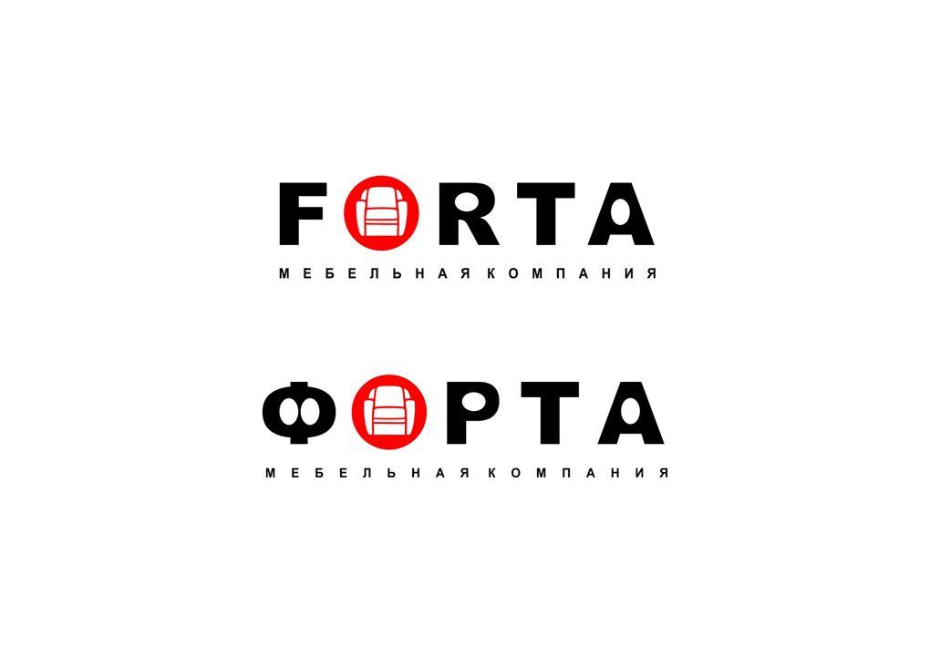 Логотип и фирменный стиль для мебельной компании . - дизайнер composter