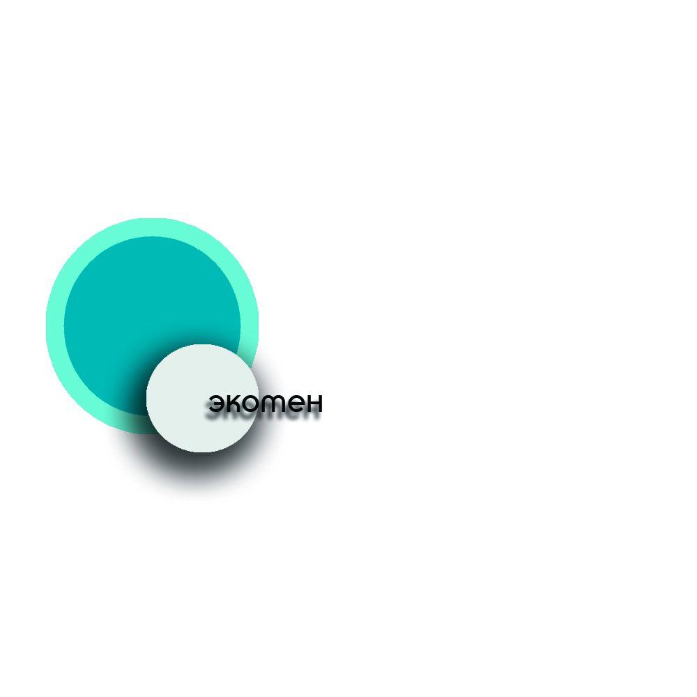 Логотип для научно - технического концерна - дизайнер nikita_green