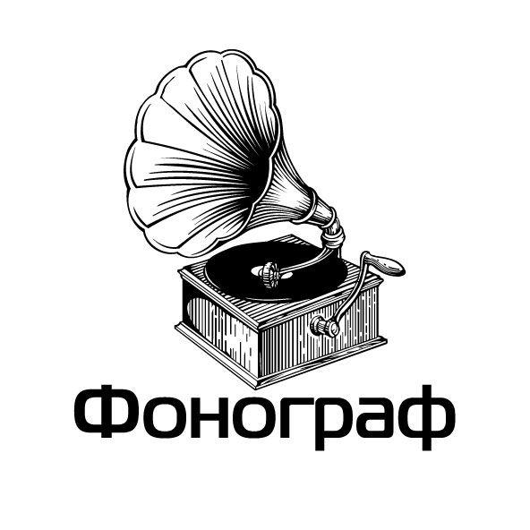 Лого и ФС для магазина аудиотехники - дизайнер zhutol