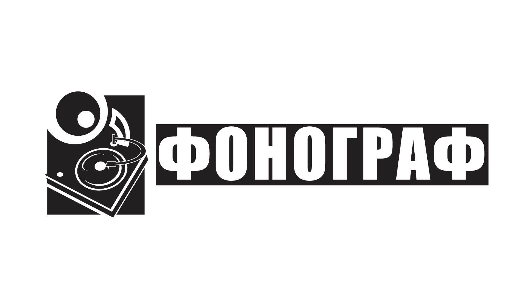 Лого и ФС для магазина аудиотехники - дизайнер LiXoOnshade