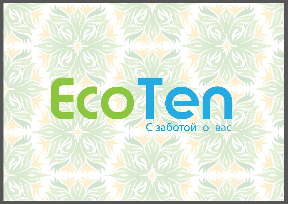 Логотип для научно - технического концерна - дизайнер Ginzan