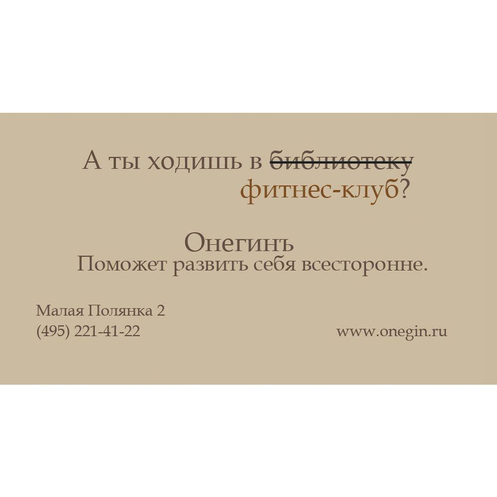 Рекламный баннер - продвижение фитнес-клуба  - дизайнер maxpetrov1