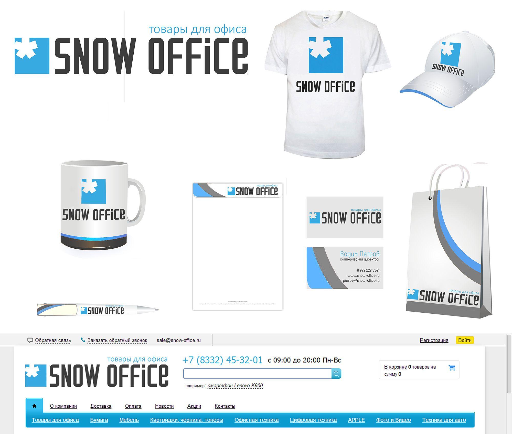 Лого и фирменный стиль для интернет-магазина - дизайнер funkielevis