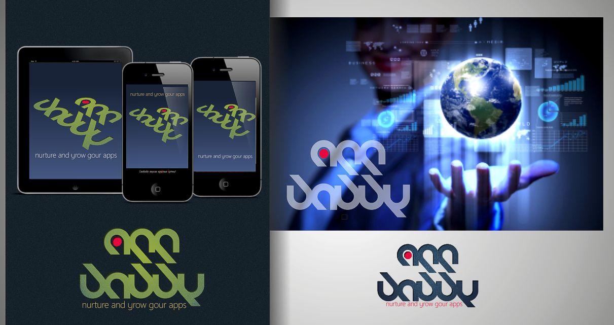 Логотип для сайта-приложения-компании - дизайнер vchernets