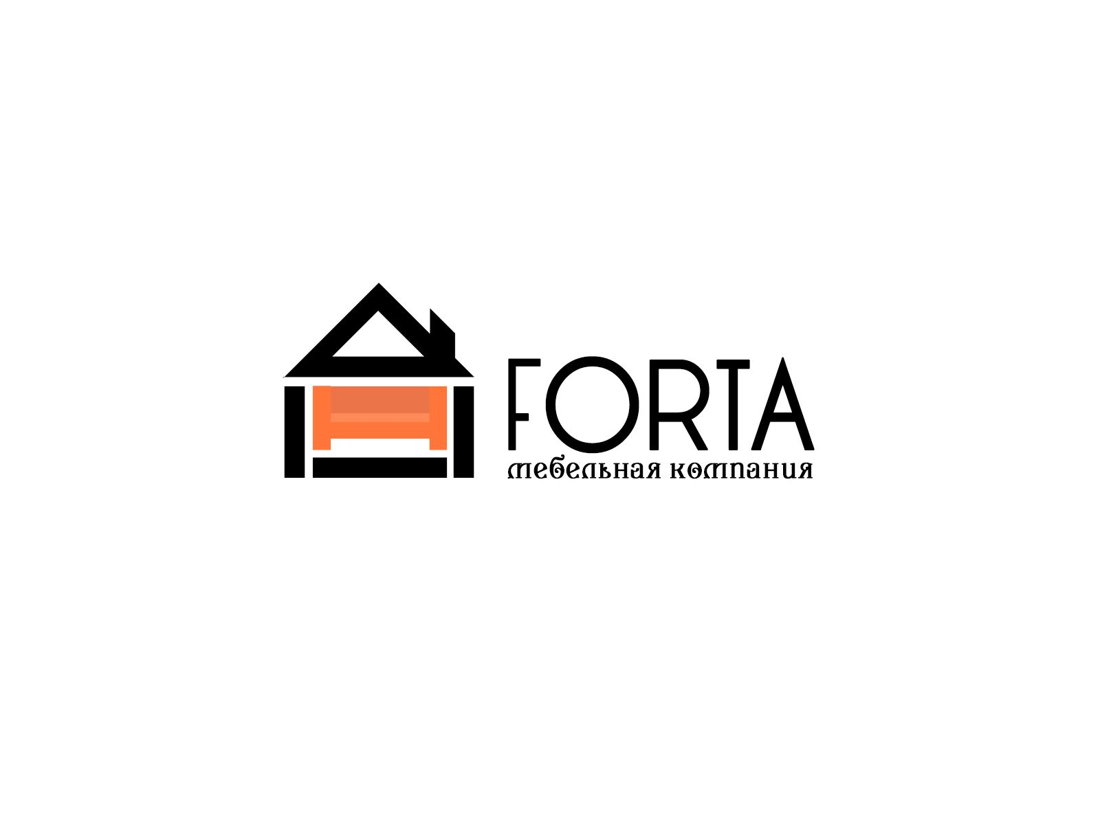 Логотип и фирменный стиль для мебельной компании . - дизайнер Izano
