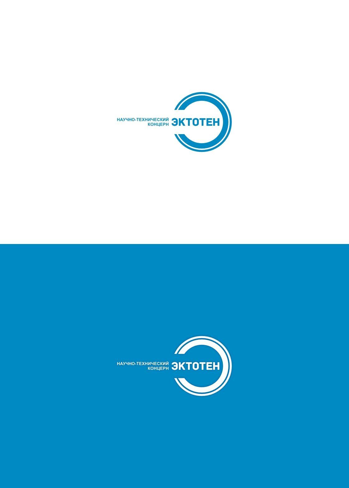 Логотип для научно - технического концерна - дизайнер 4shark