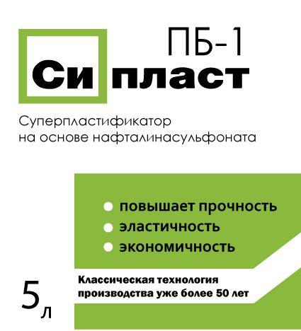 Создание этикеток  - дизайнер Aliska_M