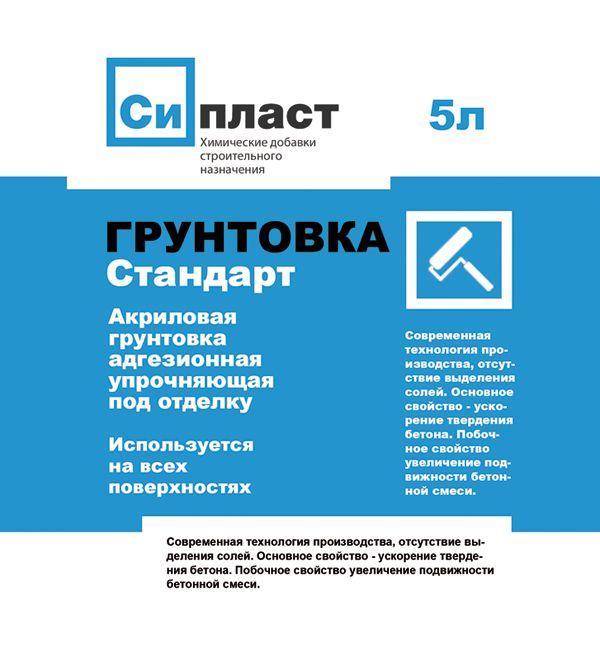 Создание этикеток  - дизайнер Evgenia11
