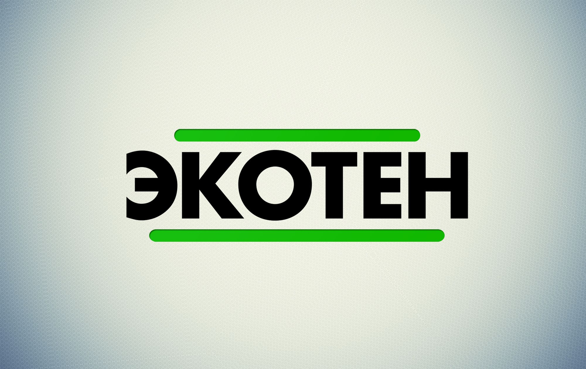 Логотип для научно - технического концерна - дизайнер MZFKLoose94