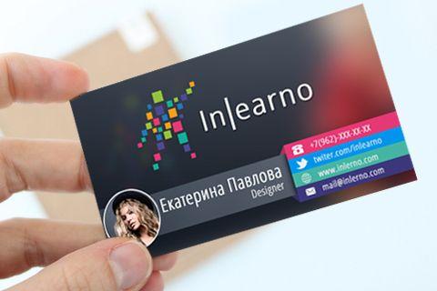 Визитная карточка и фирменный бланк Inlearno - дизайнер Izano