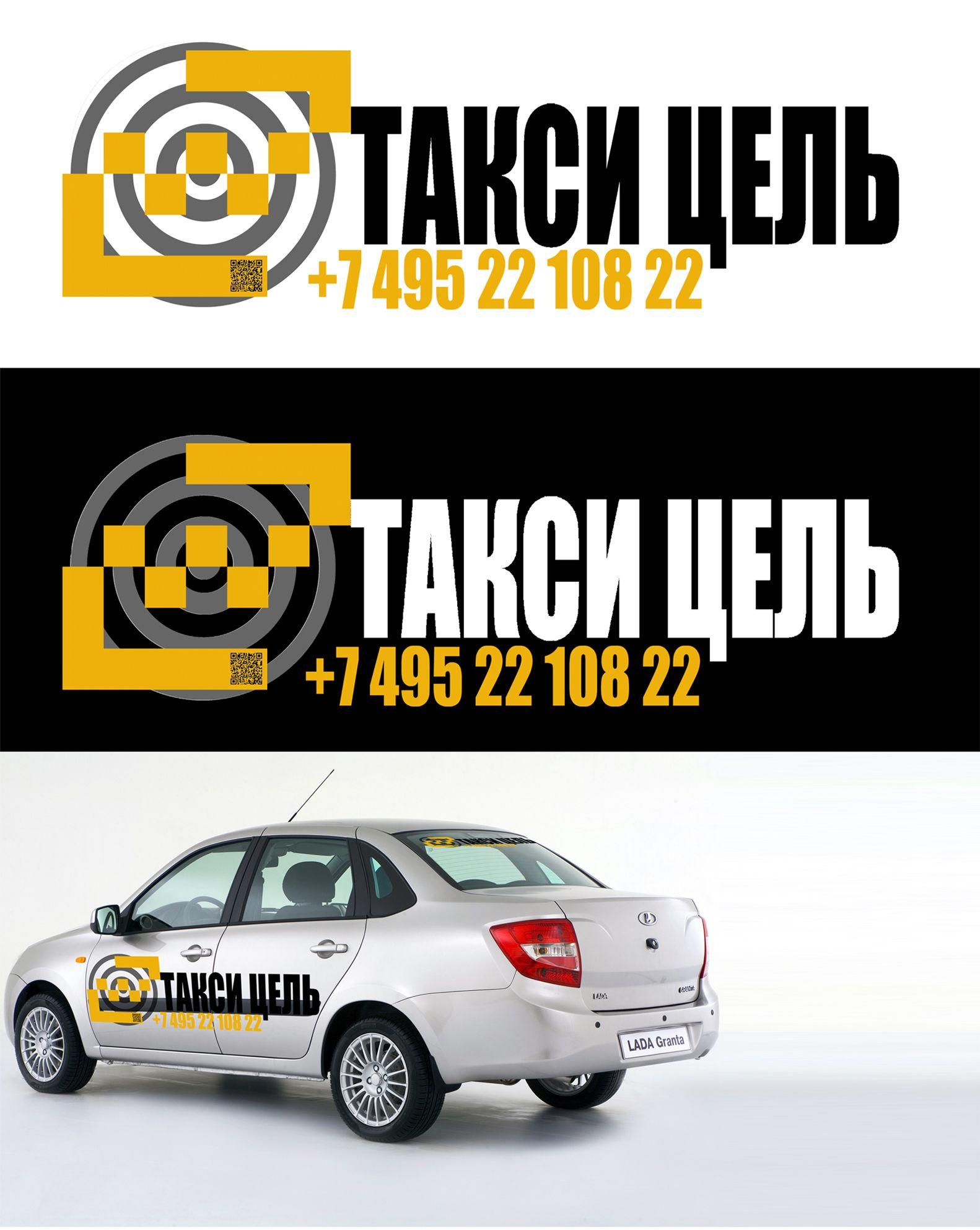 Рекламное оформление автомобиля такси - дизайнер Velo16